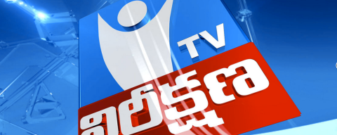 NIREEKSHANA_TV_STATION_ID_on_Behance